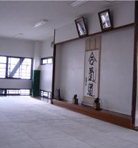 Aikikai de Tokyo - Japon